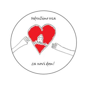 """Uključimo se u humanitarnu akciju """"Udružimo srca za novi dom!"""""""